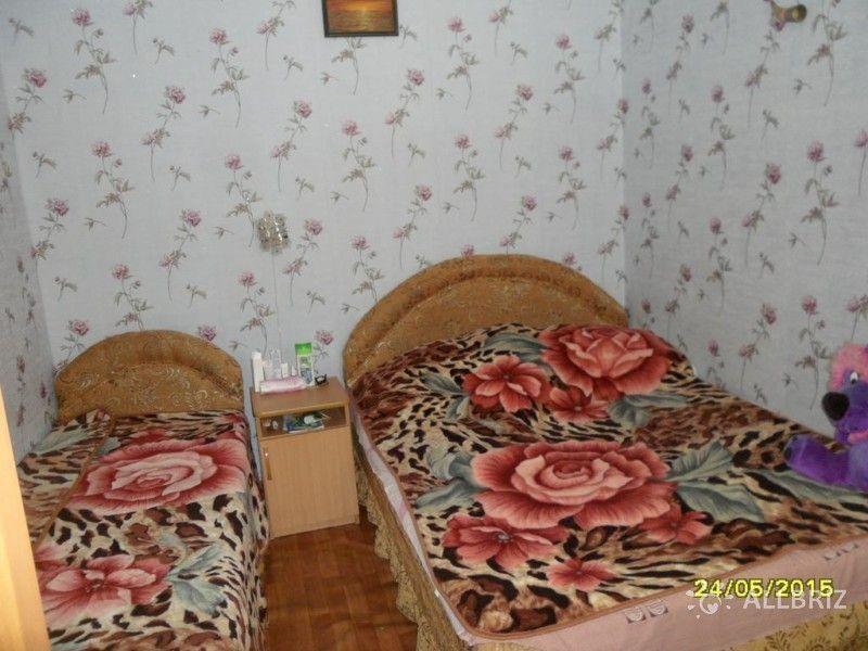 2х комнатный семейный