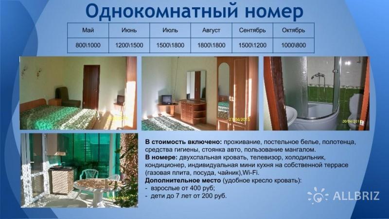 Люкс 1 комнатный