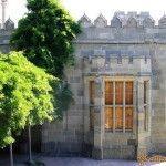 Библиотека Воронцовского дворца