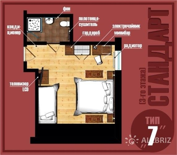 Стандарт (3 этаж)