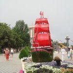 На городской набережной Анапы