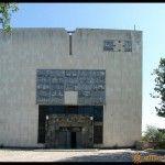 Дом культуры в Алупке