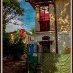 Дом на улице Ульяновых