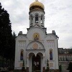 Храм Святителя Николая в Лазаревском
