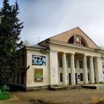 Дом культуры в Дагомысе