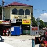 Гостевой дом «Журавлики» в Лоо