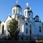 Храм Николая Чудотворца в Гурзуфе