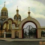 Храм Святого Равноапостольного Великого князя Влядимира