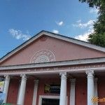 Кинотеатр «Шторм»