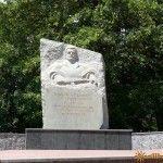 Памятник на Горке Героев в память погибшим воинам в локальных интернациональных конфликтов