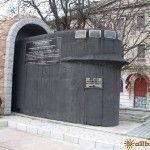 Памятник подводникам в Севастополе