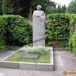 Памятник Сергееву-Ценскому