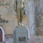 Памятник П. Л. Войкову