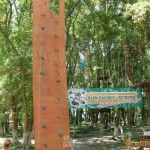 Парк лесного экстрима «Балу»