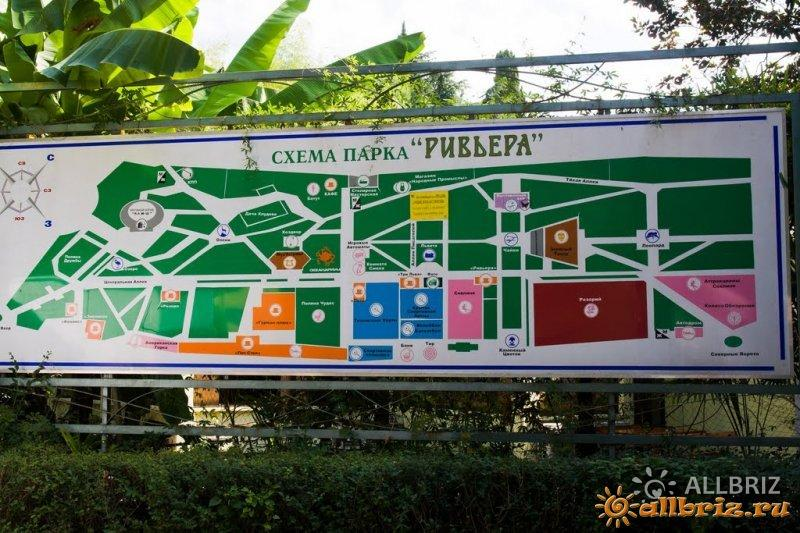 План парка Ривьера