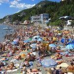 Пляж в районе рабочего уголка