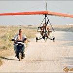 Полеты в Должанской