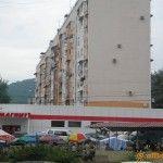 Рынок и магазин «Магнит»