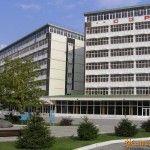 Санаторий «Лермонтово»