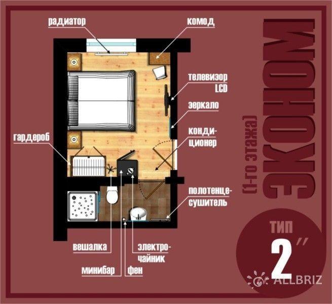 Эконом (1 этаж)