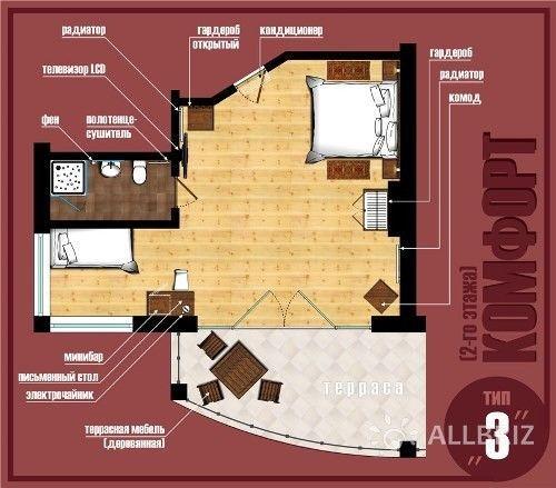 Комфорт (2 этаж)