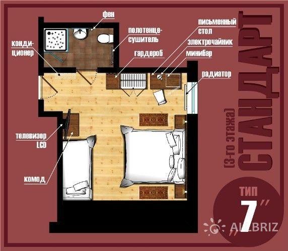 Стандарт (2 этаж)
