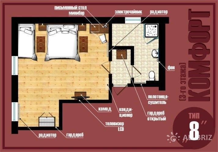 Комфорт (3 этаж)