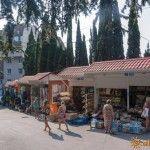 Торговые ряды на Артековской улице