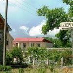 Улица Персиковый сад в Пляхо