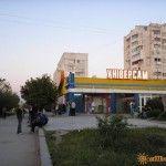Универсам Сильпо в Севастополе