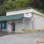 Вход на лечебный пляж санатория «Кудепста»