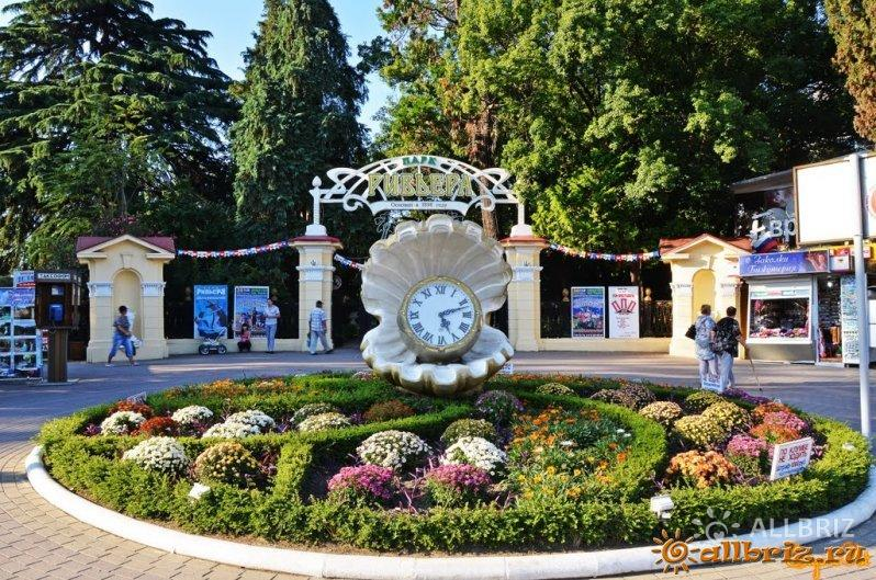Вход в парк «Ривьера»