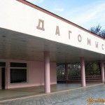 Вокзал в Дагомысе