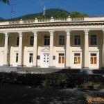 Здание администрации в Гаграх