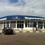 Автовокзал в Черноморском