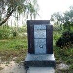 Памятник расстрелянным в Переволоке