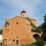 Церковь архангелов Михаила и Гавриила
