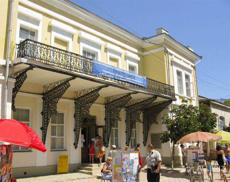 Федосийская картинная галерея Айвазовского