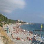 Вид на пляж Широкой Балки