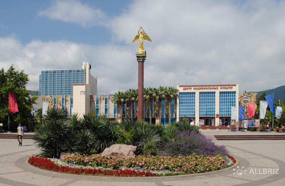 Лазаревский центр национальных культур