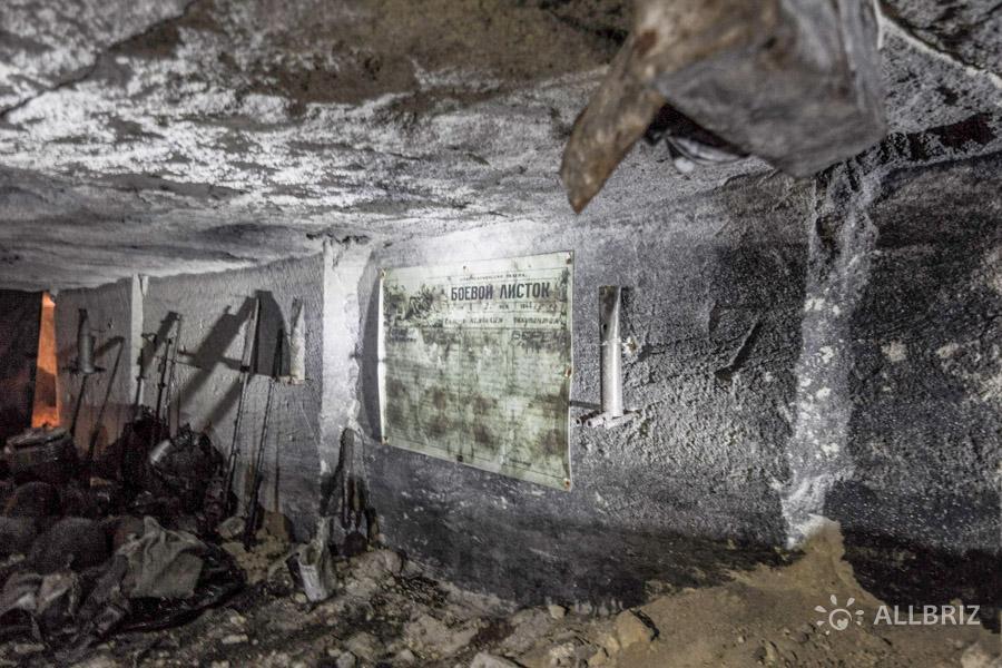 Музей обороны Аджимушкайских каменоломен