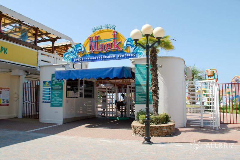 Вход в аквапарк «Маяк»