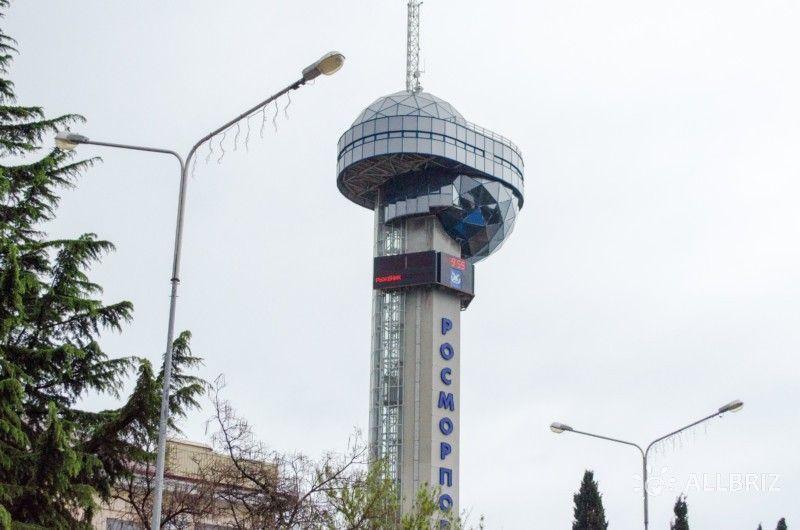 Диспетчерская башня морского порта Туапсе