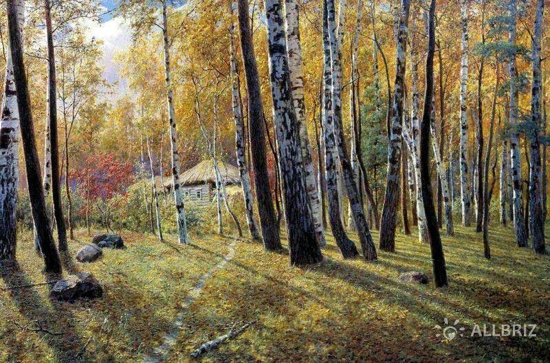Картина А. Киселева «Осень в лесу»