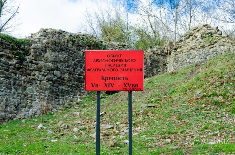 Табличка «Византийская крепость»