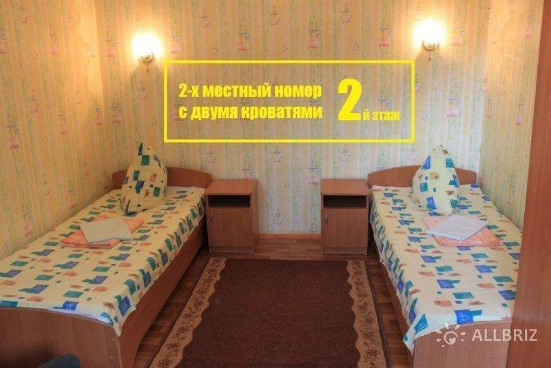 2х местный номер с двумя кроватями