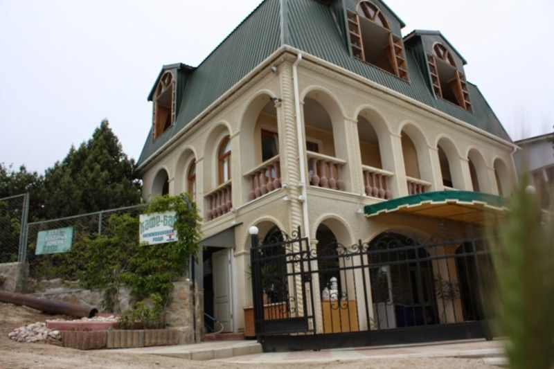 Дом-музей княза Голицына