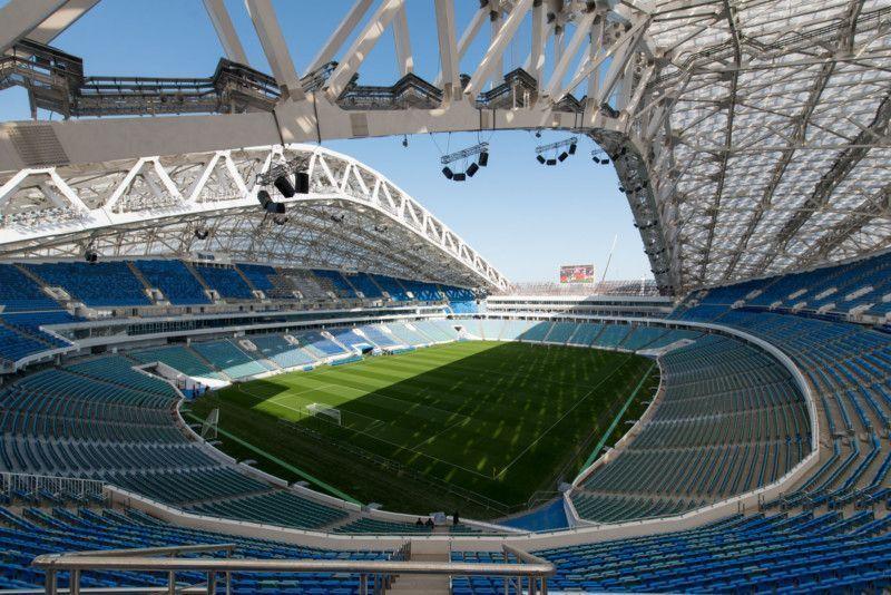 Вместимость стадиона «Фишт»