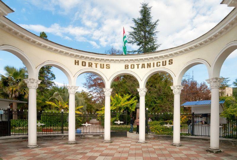 Входная колоннада ботанического сада
