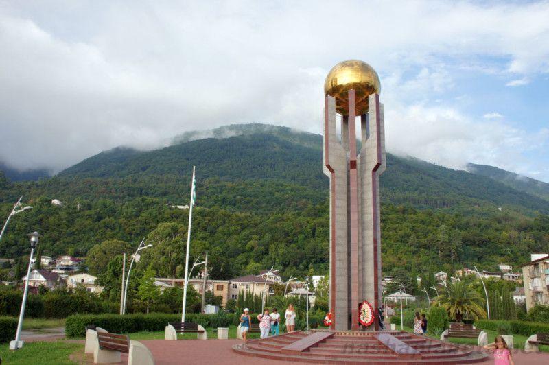 Мемориал независимости
